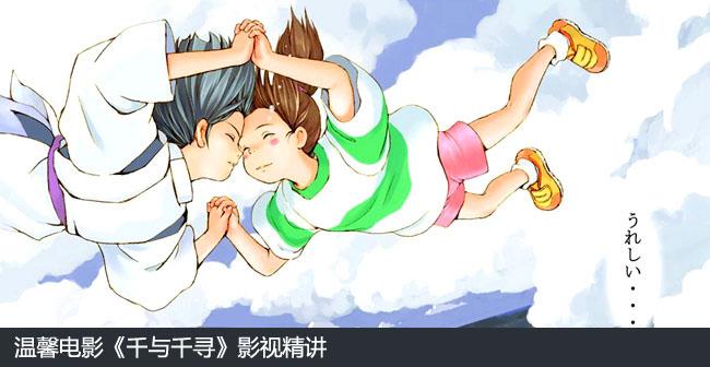 日本手绘动漫朱迪